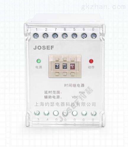 JDZS-1002固定延�r中�g�^�器