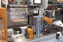 POF環保收縮膜-全自動收縮包裝膜