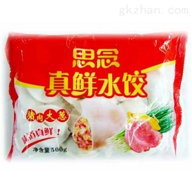 速冷水饺包装机厂家