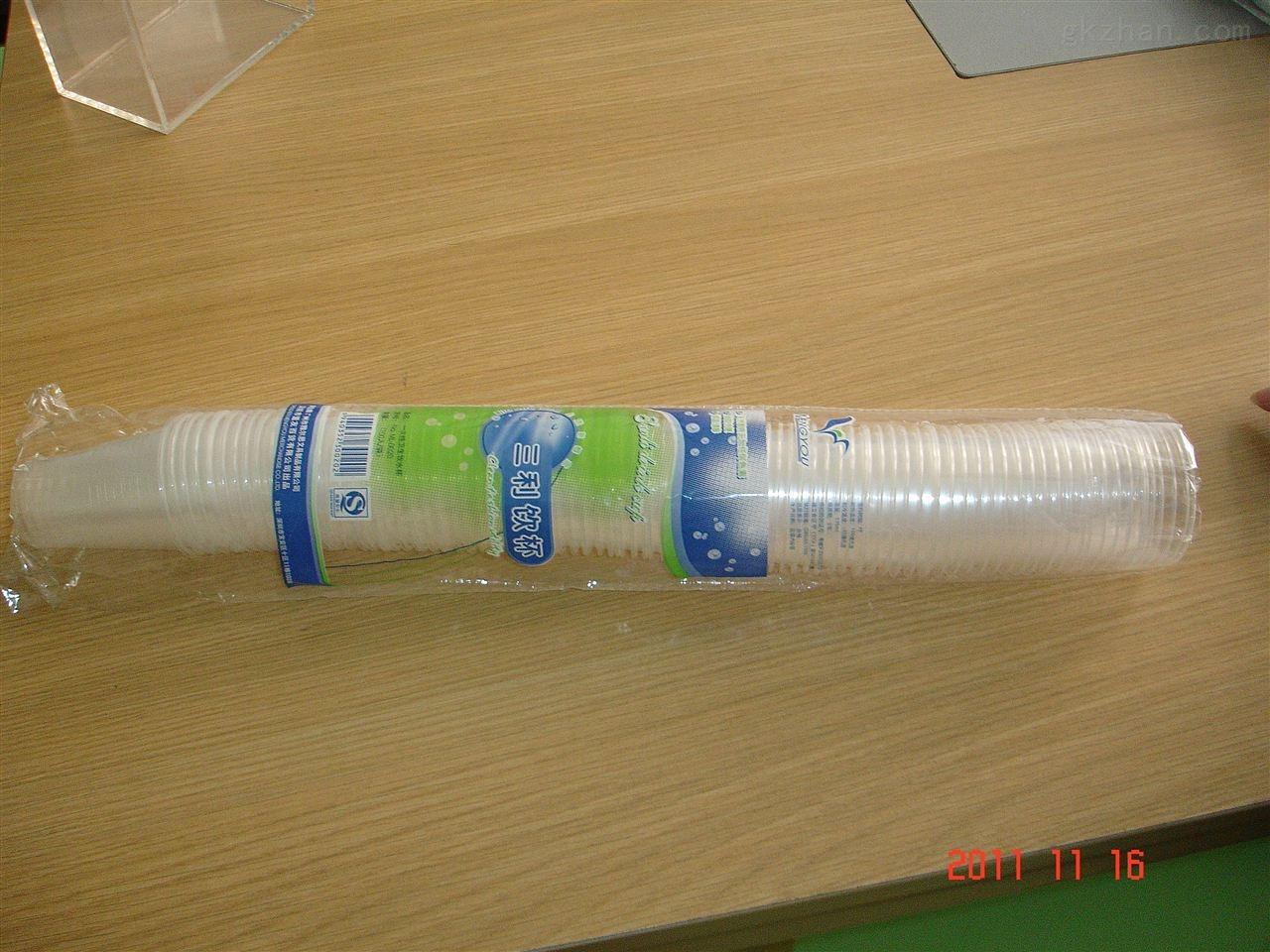 洗发水塑料瓶子包装机