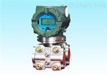 东辉DY3051GPT/DY3051DPT压力差压变送器