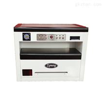 生产型数码印刷设备适合印小批量门票优惠券