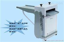 CYKD4240多功能胶料开(分)条机