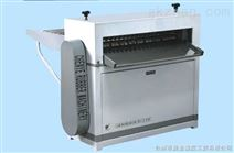 CYKD4800多功能胶料开(分)条机