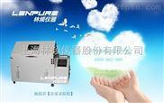 上海林频RY系列盐雾试验箱报价