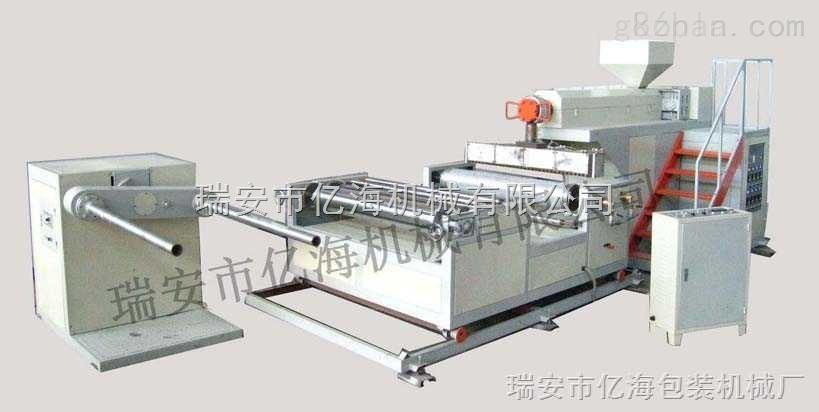 高速YHFM1100绿色环保无纺布淋膜机(覆膜机)