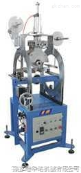 RZY2001型热转印机