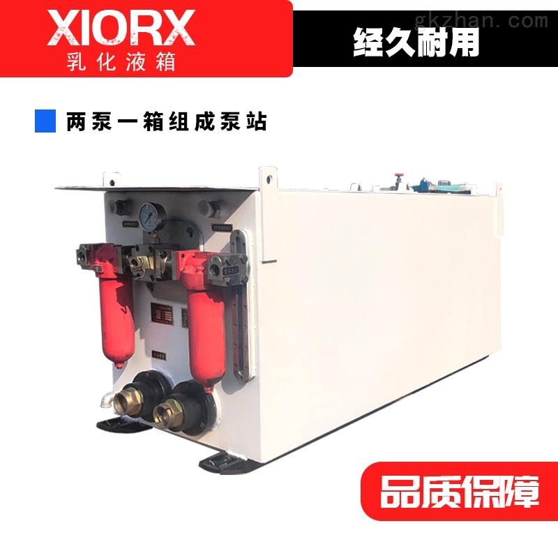 X10RX乳化液箱无锡煤机原厂矿用往复泵配套