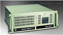 研华工控IPC-610F|研华4U工控机箱