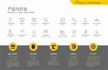 ZQ MES Platform智能制造系統