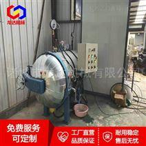 膠管硫化罐
