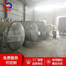 高溫高壓硫化罐操作規范