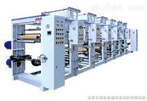 上海|北京|广州中塑研究院全自动电脑套色凹版印刷机
