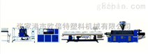 PVCG-110管材擠出生產線廠家
