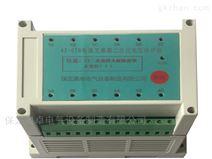 二次过电压保护器价格