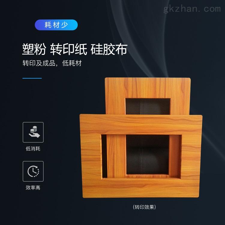 无缝焊接门窗木纹转印机 工作效率高