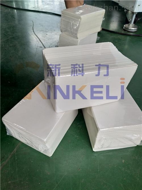 平板卫生纸包装机