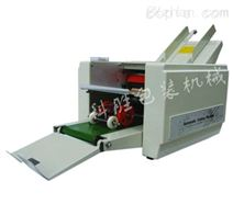 衡水市邀请函自动折纸机,纸张折纸