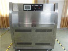 武汉紫外线老化试验箱