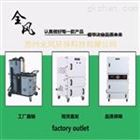 抛光机工业吸尘器