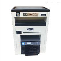 图文店适合印不干胶的名片印刷机