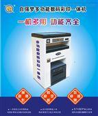 厂家直销的多功能数码印刷机可印不干胶标签