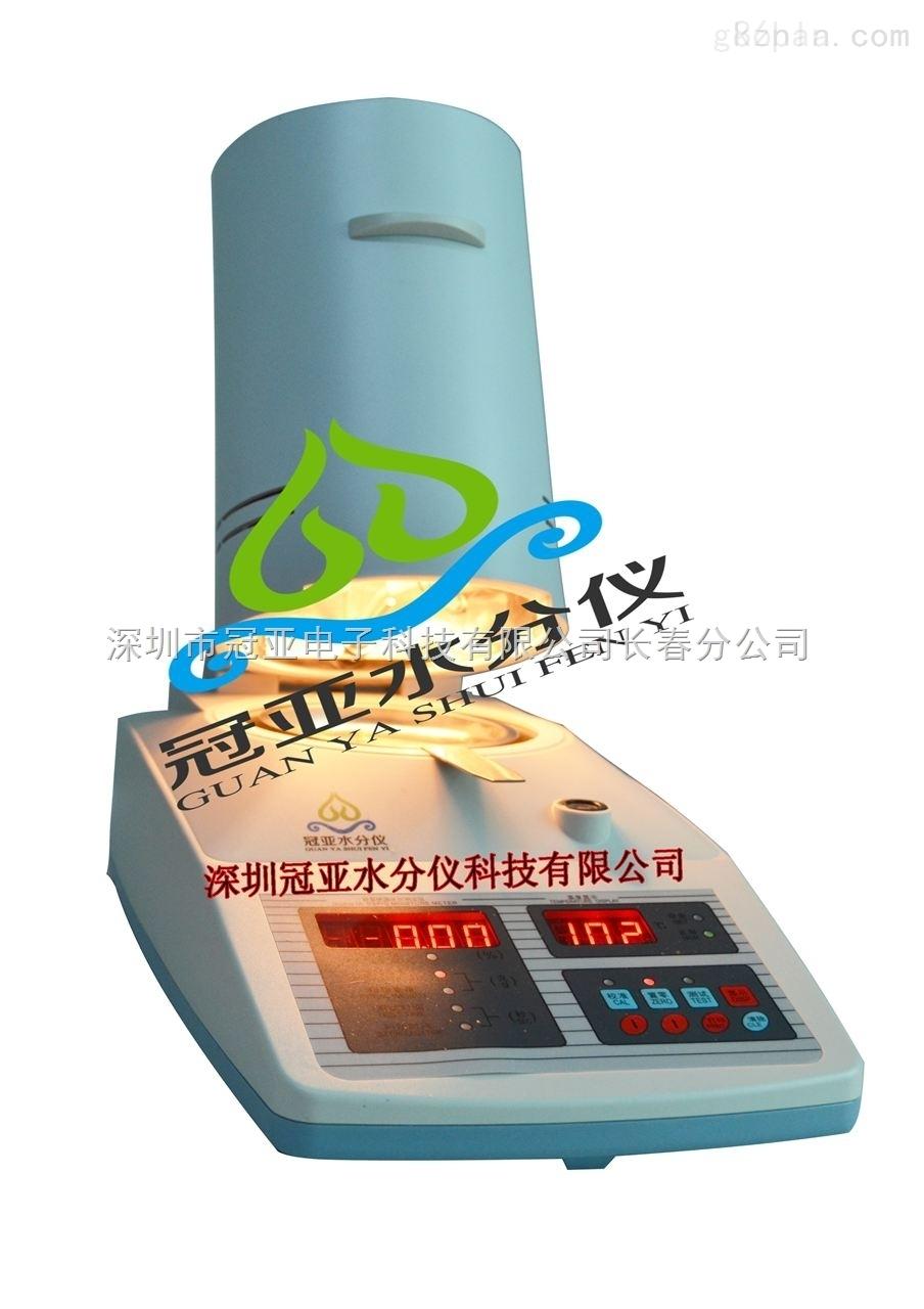 卤素水分测定仪怎么用丨高粱水分含量测量仪