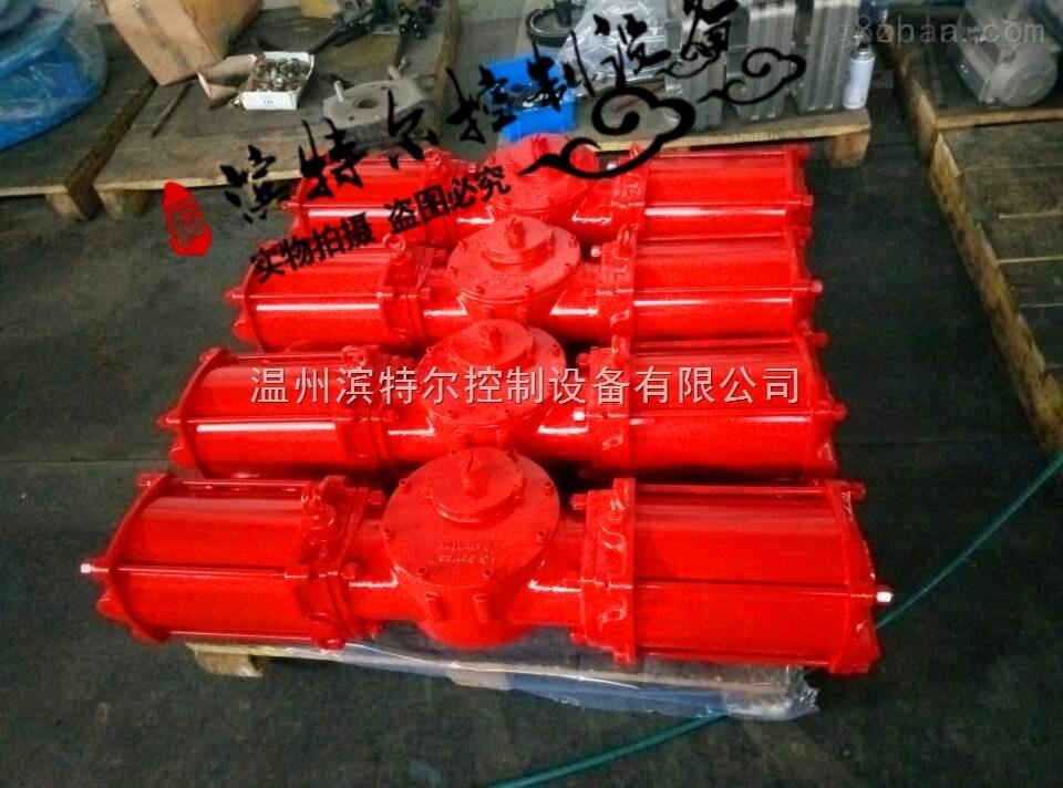 AW系列单作用气动执行器/大扭矩气动执行器