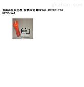 直流高压发生器型号:KV666-HFZGF-200KV