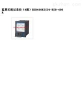 蓝屏无纸记录仪型号:ZS24-HSB-400R