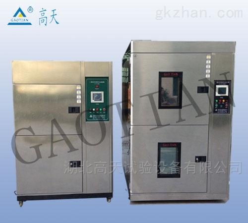 武汉高低温冷热冲击试验箱价格