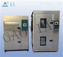 高低溫冷熱沖擊試驗箱GT-TC-80