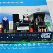 ZWS150BAF-24电源模块日本TDK Lambda