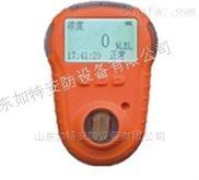 锅炉房天然气报警仪 便携式KP820泄漏检测仪