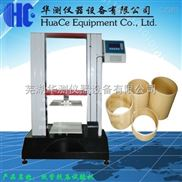 江苏HC-705纸管抗压测试仪有哪些方面的用途