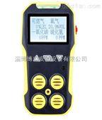 氧气防爆气体检测仪 便携式氧气气体检测报警仪