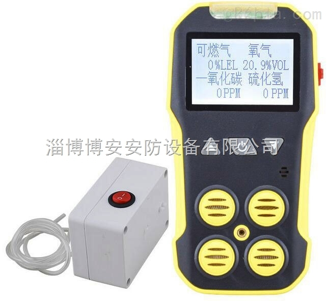 乙醇气体泄漏报警仪型号 乙醇泄漏检测仪
