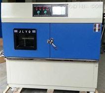 光伏太阳能紫外光老化试验箱采用进口设备