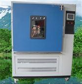 臭氧老化试验箱按国家标准制作