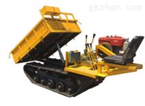 ZDCY-1T履带自卸运输车