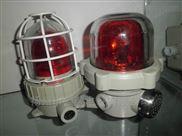 TK-ULSFK激光防撞报警器
