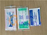 医用品包装机/单片口罩包装机
