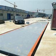 SCS-150T天津水泥厂150吨电子地磅3-18米面板加厚型