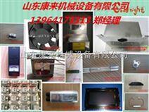 一套微波发生器价格,微波磁控管微波电源微波设备配件