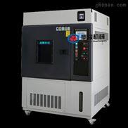 DY-XDLH1氙灯老化试验箱UPS电源氙灯耐气候老化试验箱进口灯管