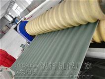 PVC塑钢波浪瓦生产线设备