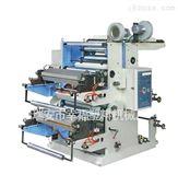 双色柔性凸版印刷机 永邦(幸福)机械厂