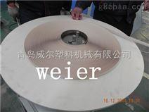 威尔塑机专业生产销售pvc家具封边条设备