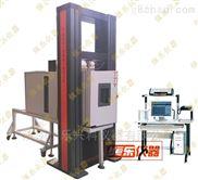 恒乐仪器铝合金门窗型材检测试验机