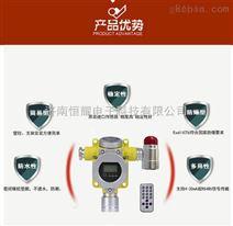 供应汽油气体报警器/汽油气体检测仪价格